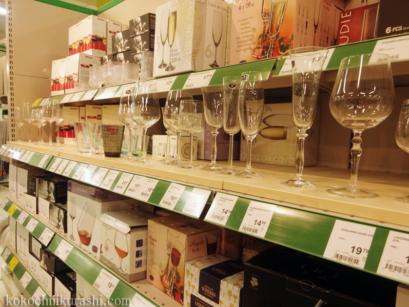 Estonia-supermarket-iittala