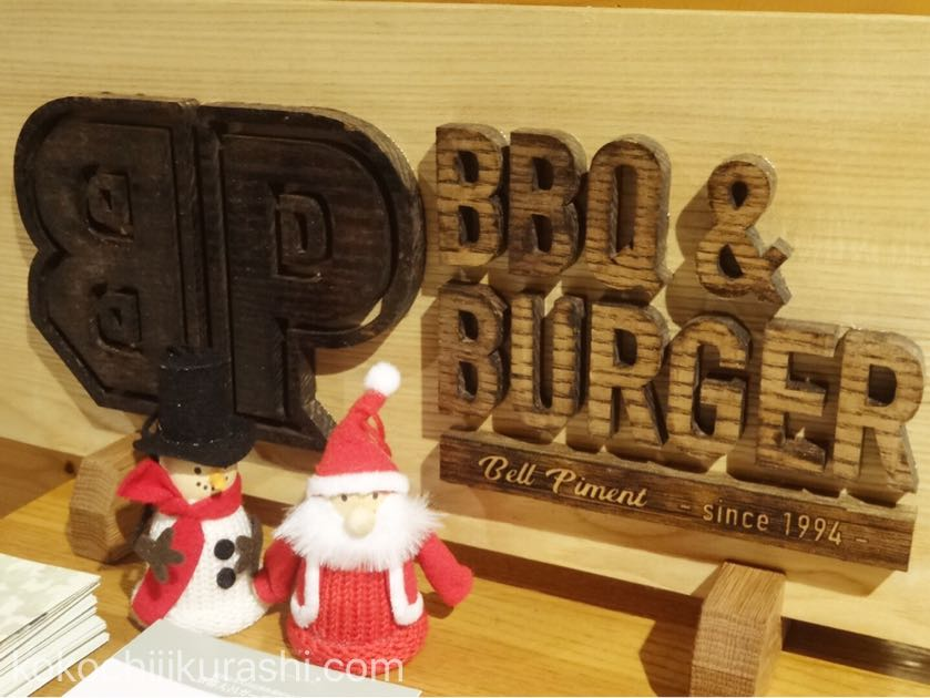 BBQ&Burger BP